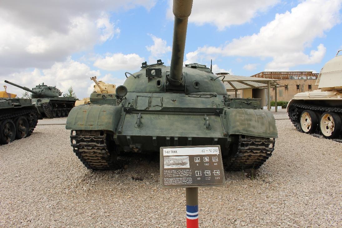 1006 Ägypt. Syr. T62 Tank