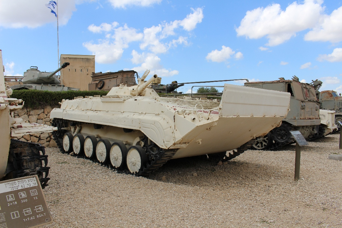 1013 BMP 1 Amphibious APC