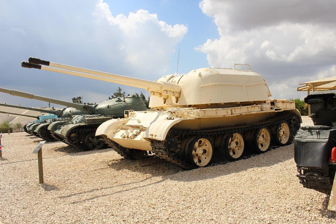 1025 ZSU 57-2 Flakpanzer