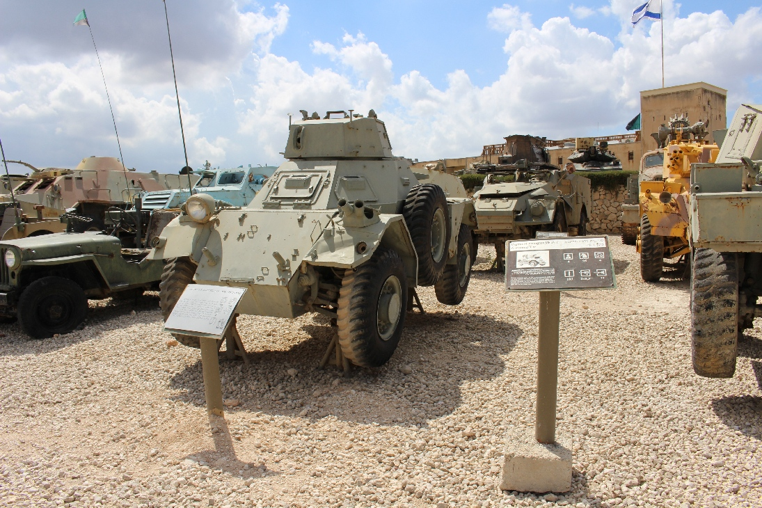 1035 Ferret Mk. 2-3 Armoured Car