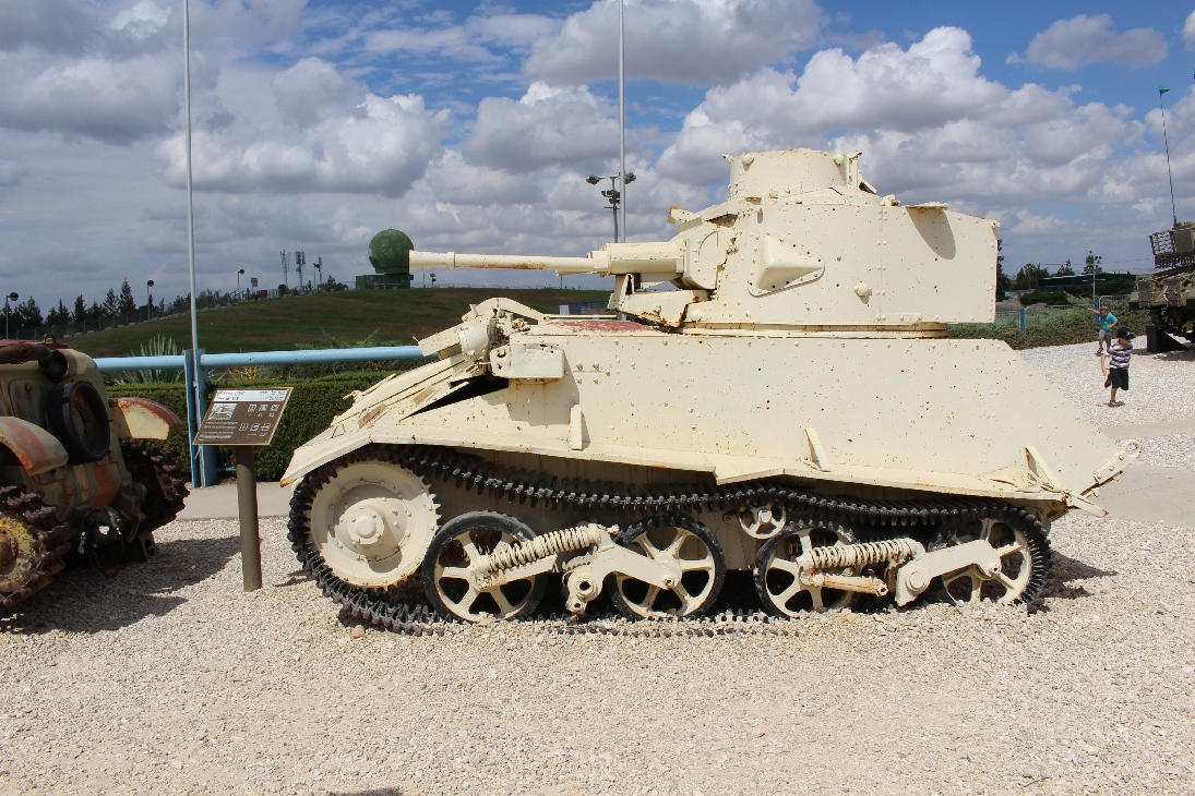 1045 Vickers Light Tank MK.VI B