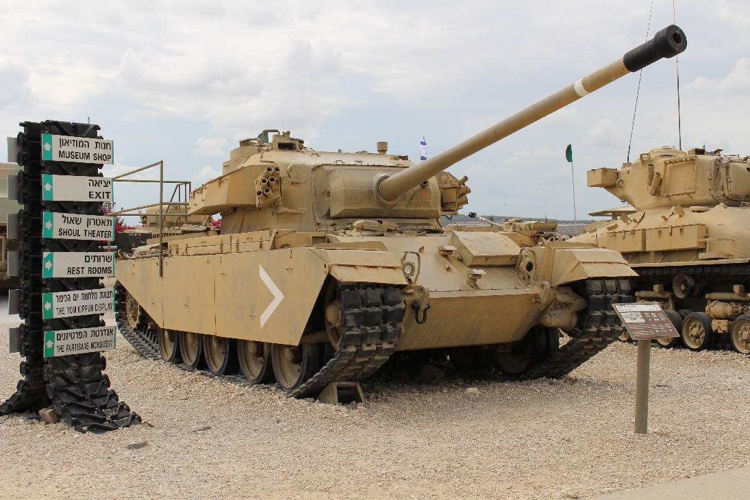 1053 Brit. Centurion Tank MK.V 20pdr