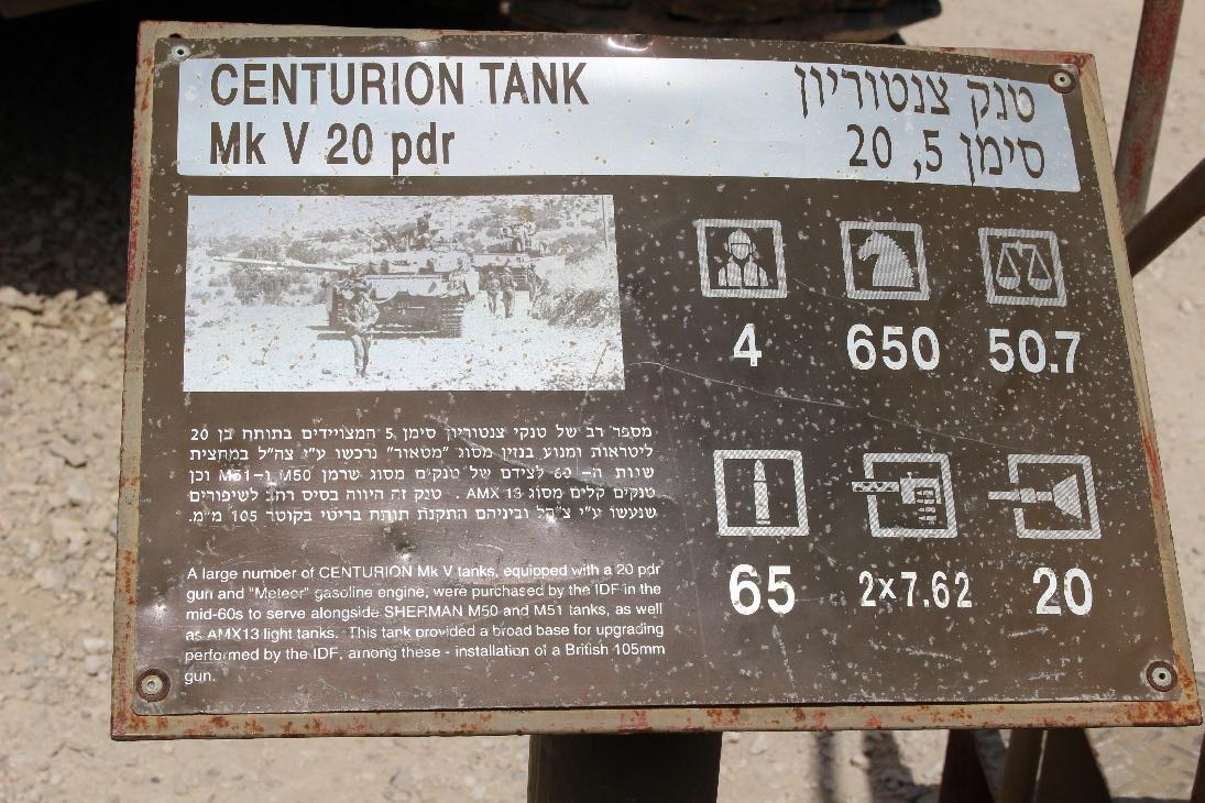 1055 Brit. Centurion Tank Mk.V 20pdr Beschreibnung