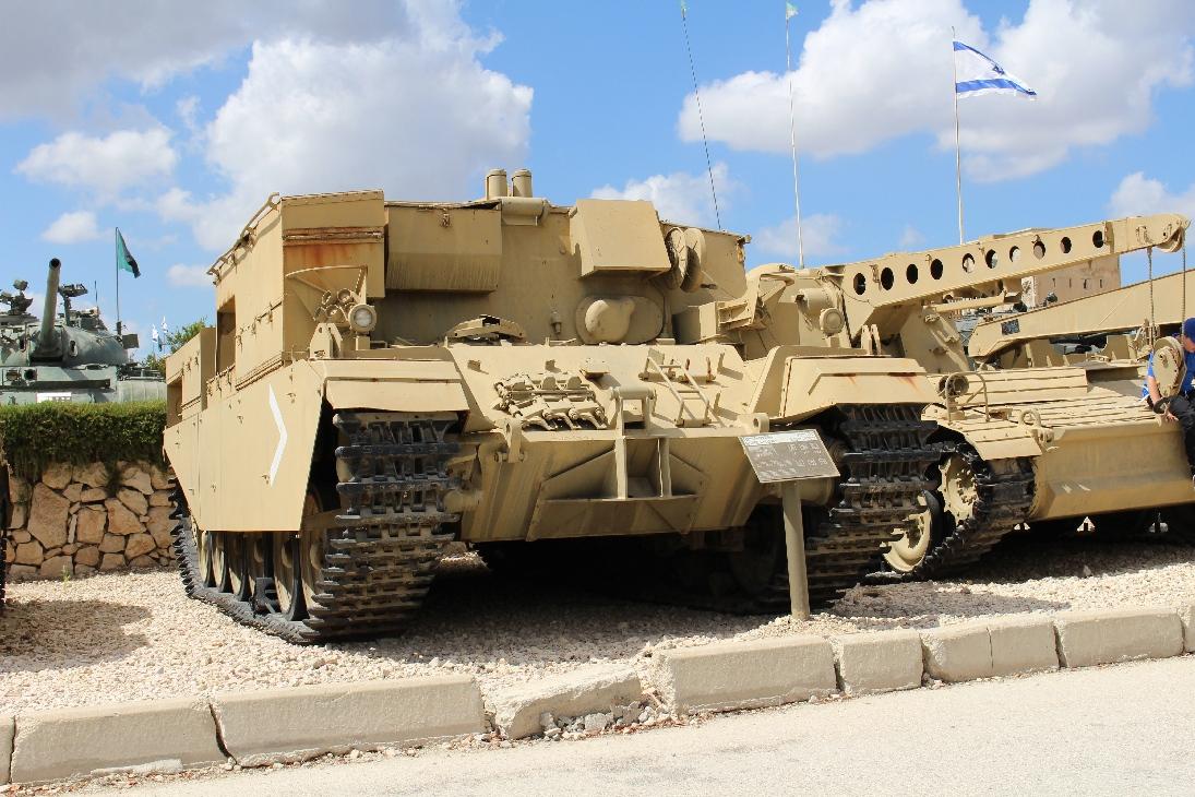 1056 Brit. Centurion Bergepanzer