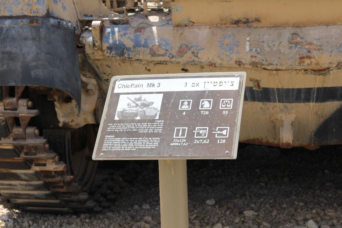1058 Brit. Chieftain Mk.3 Tank Beschreibung
