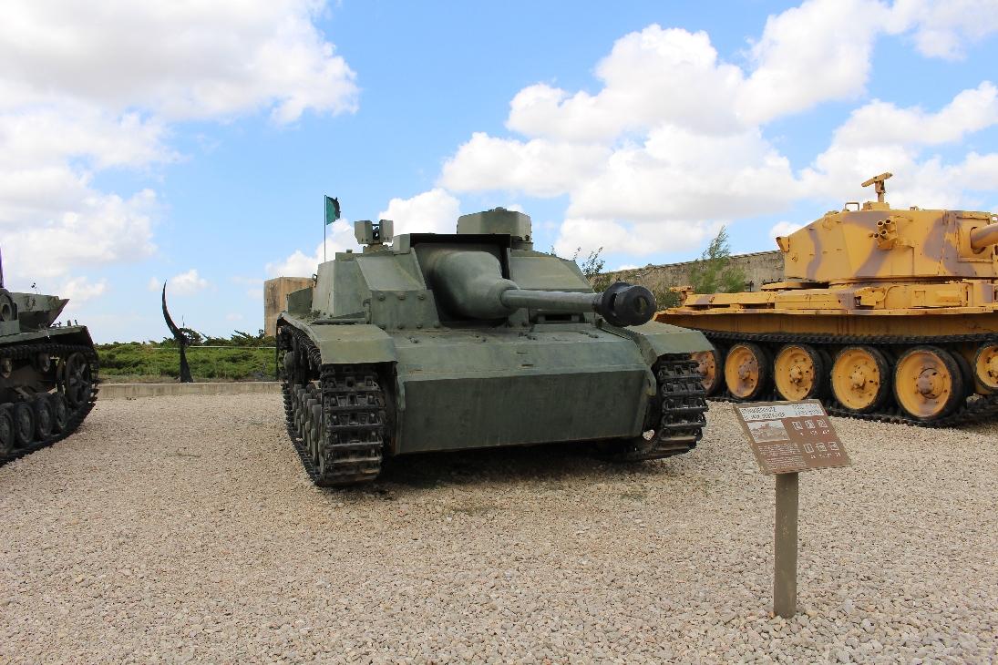 1063 Sturmgeschütz III Ausf. G Frontansicht