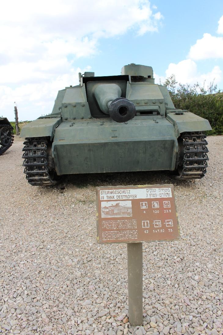 1064 Sturmgeschütz III Ausf. G Front