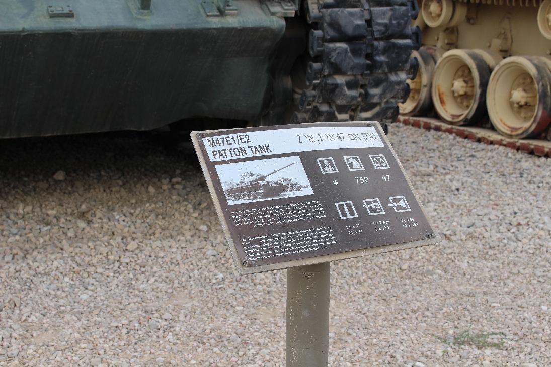 1083 M47E1-E2 Patton Tank Beschreibung