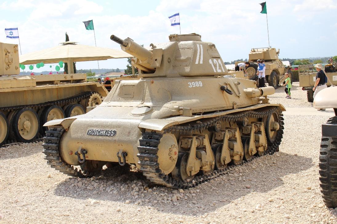 1098 Hotchkiss H39 Tank