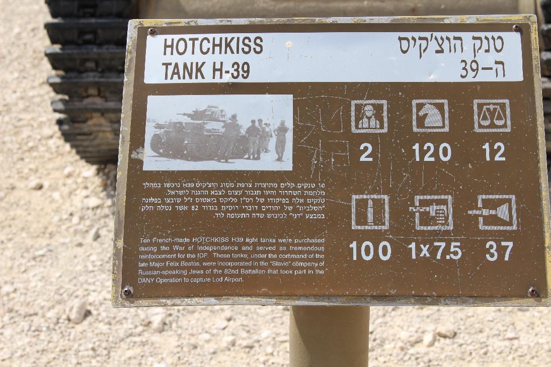 1099 Hotchkiss H39 Beschreibung