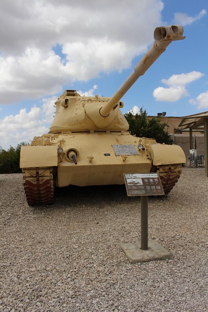 1125 M47E1-E2 Patton Tank