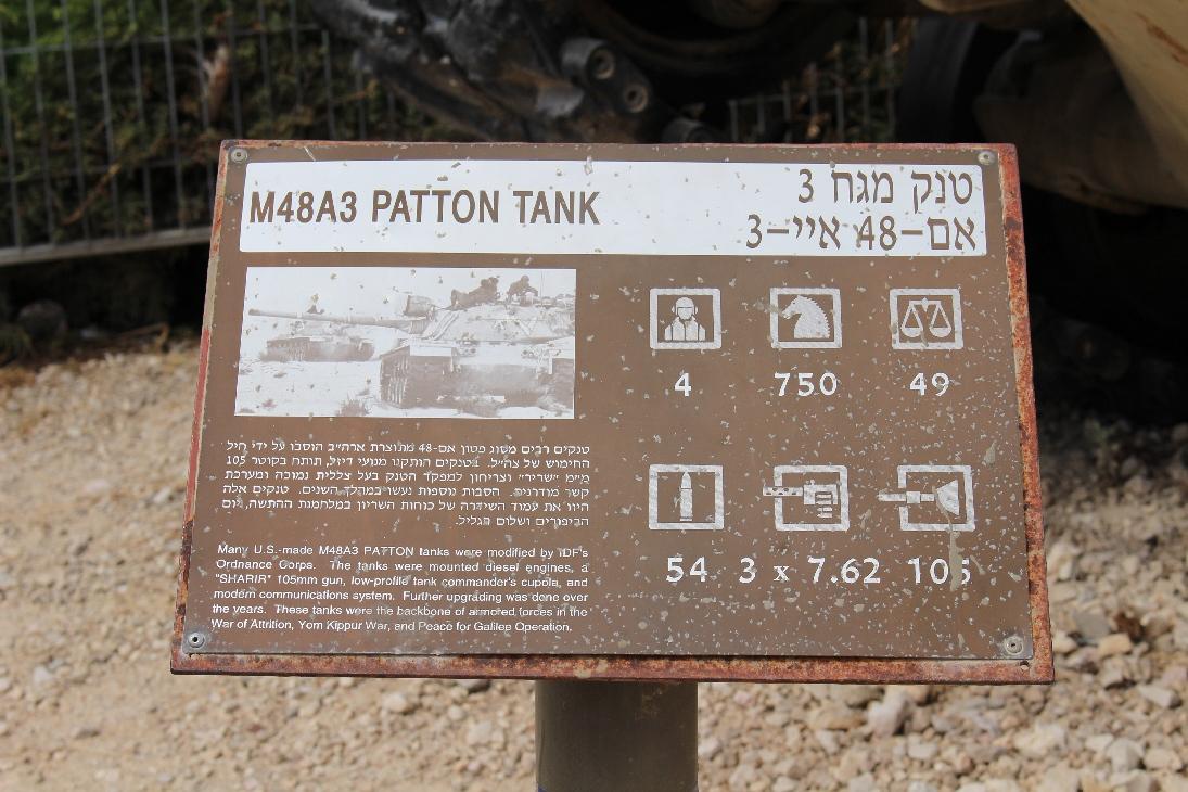 1130 M48 Patton Tank Beschreibung