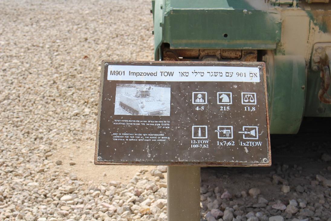 1138 M901 Improved TOW Beschreibung