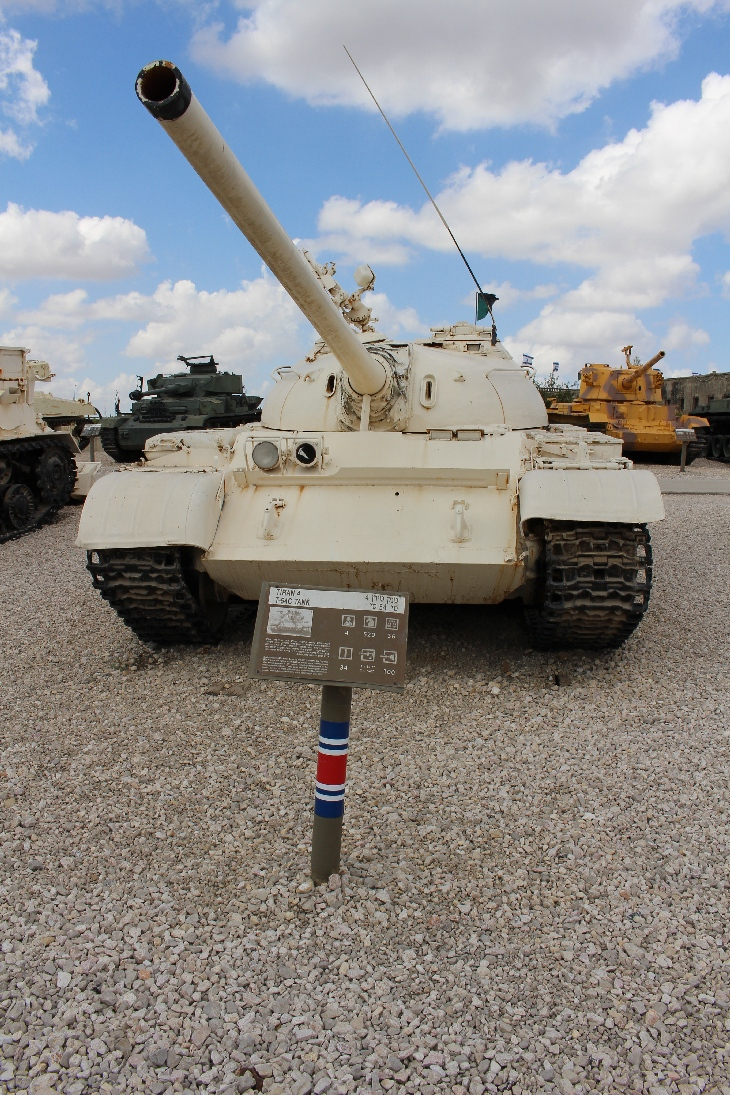 1146 Tiran 4 T54C Tank in IDF duty