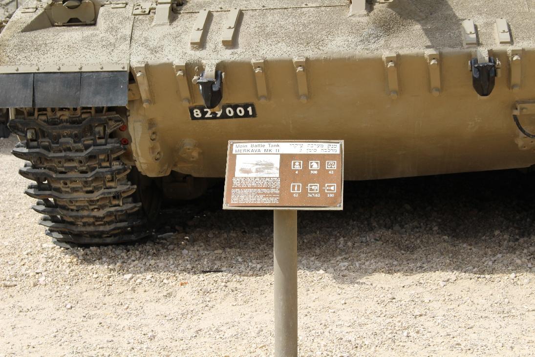 1153 BT Merkava Mk. II Beschreibung