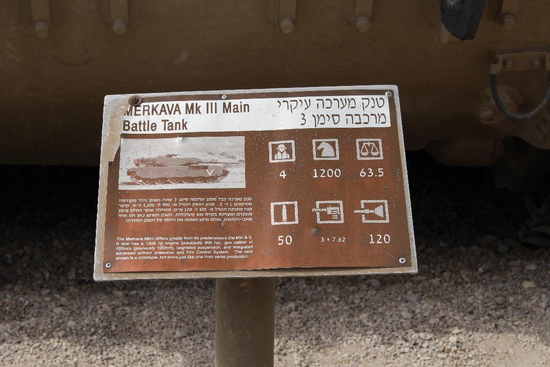 1159 MBT Merkava Mk. III Beschreibung