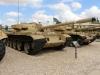 1001 Ägypt T54 Tank