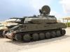 1024 ZSU 23 Flakpanzer