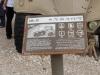 1034 AML 90 Armoured Car Beschreibung