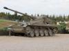 1070 Franz. AMX13 Light Tank