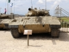 1150 MBT Merkava Mk. II