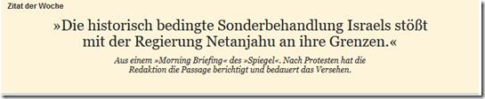 2017-05-04 08_13_59-Wochenzeitung für Politik, Kultur, Religion und Jüdisches Leben _ Jüdische Allge